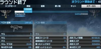 2012032602.jpg
