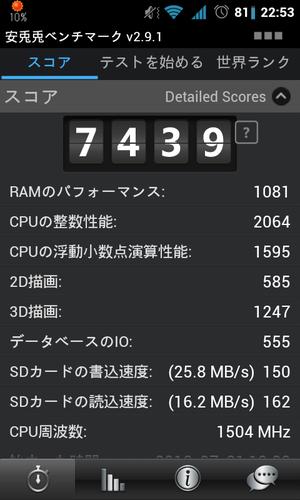 screenshot-1345730037787.png
