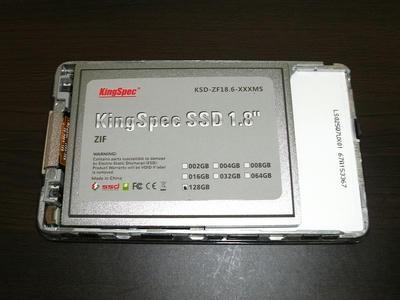 2012090201.jpg