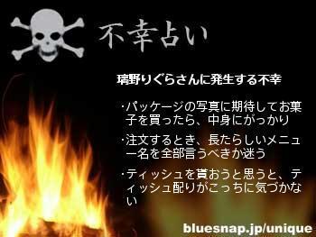 fukou.jpg