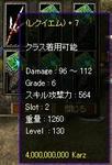 dbf6e281.jpeg