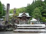 四国霊場 第36番 清瀧寺