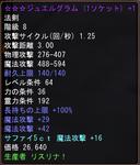 8c069bd8.PNG