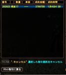 176b34ee.PNG