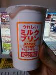 http://file.hiruanndonn.blog.shinobi.jp/Thumbnail/1263313993/