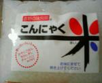 こんにゃく米