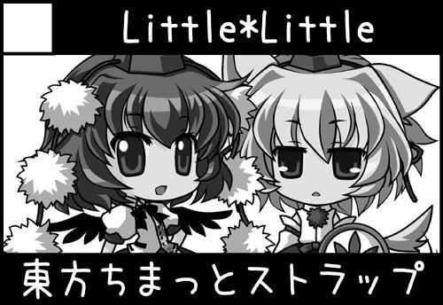 littel_little.jpg