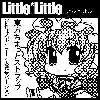 little_little.jpg