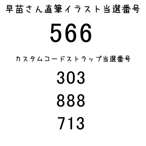 423dbcf8.jpg