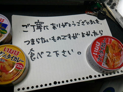 2012102921170000.jpg