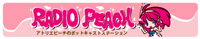 radiopeach_barner_peach.jpg