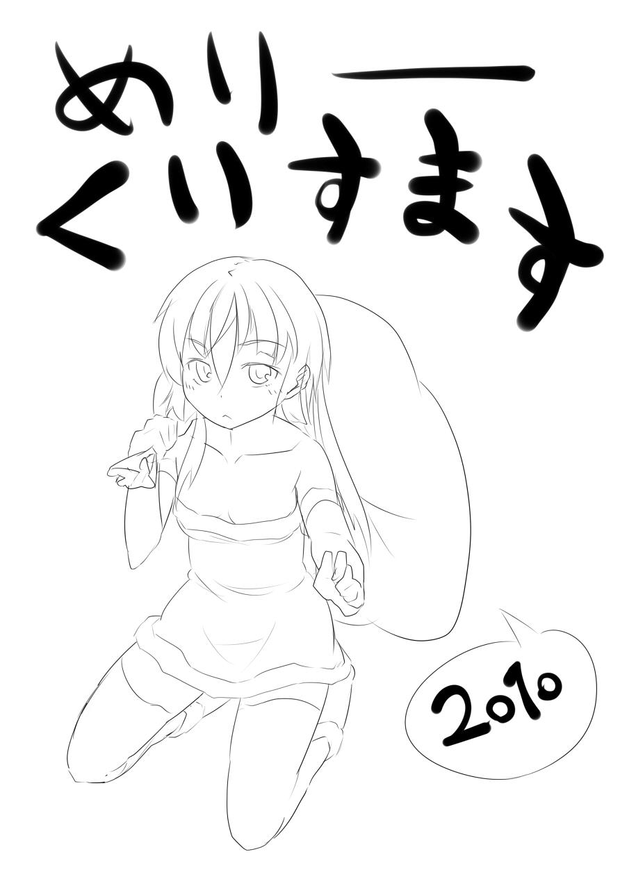 201012222057
