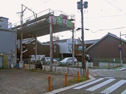 20071013b.jpg