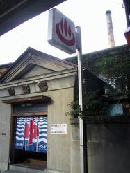 20071028a.jpg