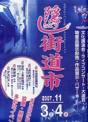 20071103a.jpg