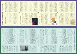 20080715b.jpg