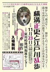 20101105b.jpg