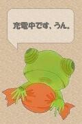 【戴】兎哭様作/カメレオンな私♪