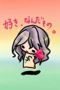 【依】るちる=りりかりずむ様作/バレンタイン用きゃっきゃ絵。ほんわか可愛い♪