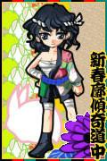 【企】raspberry様作/ワンズでの虹雅京新春道中にあわせて半被姿。かっこいいでしょ?(にこ