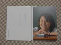 CIMG2321.jpg