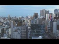 tokio1_R.jpg