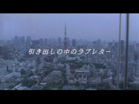 hikidashi1_R.jpg