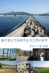 blog_nenga_R.jpg