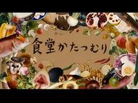 syku1_R.jpg