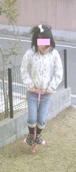 20090217_01.jpg