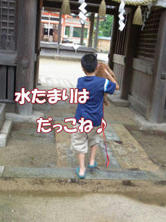 20100714_04.jpg