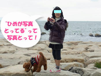 20110105_04.jpg