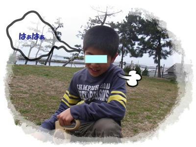 2011_0227_173846-R1008347.JPG