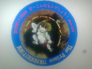 20090405100501.jpg