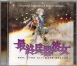 SAIKANO CD