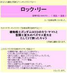 DSCF000367.JPG