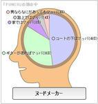 DSCF000377.JPG