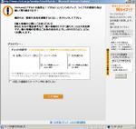 DSCF000396.JPG