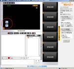 DSCF000398.JPG