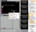 DSCF000401.JPG