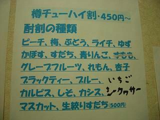 4317c3b6.JPG