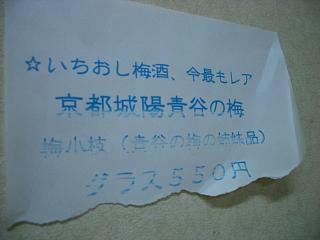 fc0ae74f.JPG