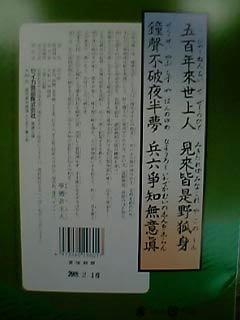 83ac7932.jpg
