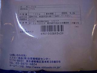 6dbdc97d.JPG