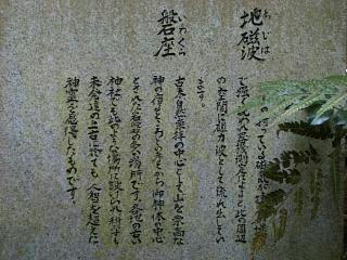 10CIMG6194.JPG