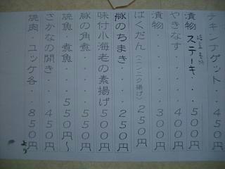 CIMG7041.JPG