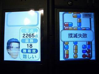 CIMG7153.JPG