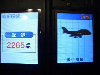 CIMG7156.JPG