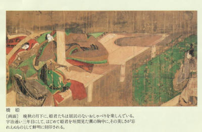 image8-16.jpg