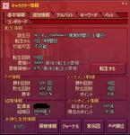mabinogi_2010_12_17_001.jpg